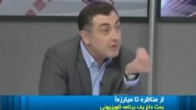 دعوا در پخش زنده در تلویزیونی