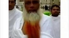 عجیبترین ریش جهان اسلام