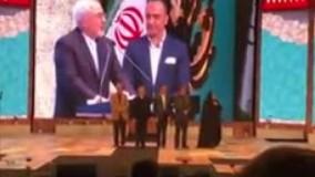حضور محمد جواد ظریف در اختتامیه فیلم فجر