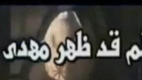 کلیپ لحظه ظهور امام زمان(عج) از تلویزیون مکه مکرمه زنده