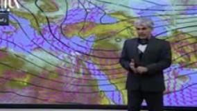 پیش بینی متفاوت کارشناس هواشناسی در تلویزیون