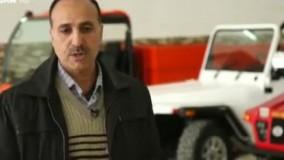 کوردستان-سه برادر که خودرو تولید میکنند