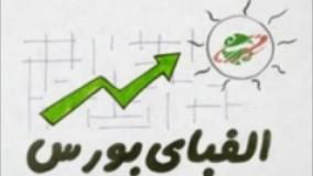41-معرفی گواهی حق تقدم خرید سهام