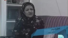 علت طلاق رامبد جوان از سحر دولتشاهی و ازدواجش با نگار