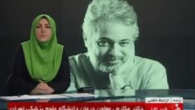 جزئیات فوت حسن جوهرچی از زبان پزشک معالج