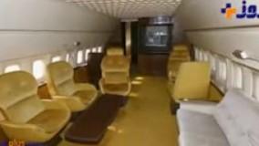 جزئیاتی جالب از هواپیمای اختصاصی و اشرافی محمدرضا پهلوی