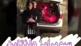 سوپرایز عاشقانه ولنتاین پسر ایرانی