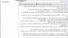 آموزش ساخت کتاب اندرویدی با نرم افزار اندروید بوک اپ میکر (Android Book App Maker)