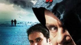 فیلم جنگی گلوگاه شیطان