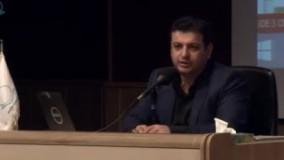 کاندیدای استاد رائفی پور در انتخابات ریاست جمهوری ۱۳۹۶
