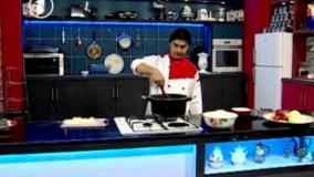 آشپزی - ماکرونی با گوشت مرغ