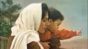 آهنگ مادر