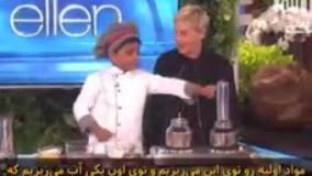 کوچکترین آشپز حرفه ای دنیا !!!