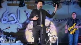 سفرنامه کنسرت باشکوه محمد علیزاده در زاهدان