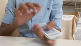 آموزش شعبده بازی با ورق