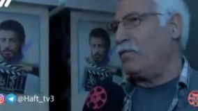گزارش هفت از حال و هوای جشنواره فیلم فجر در سینما فلسطین