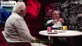 گفتگوی علی معلم و صادق زیباکلام در حاشیه جشنواره فیلم فجر