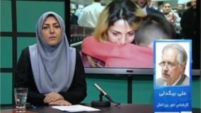 پشت پرده طرح تاریک ترامپ در مورد ایران چیست؟ گفتگوی ۱۸:۳۰