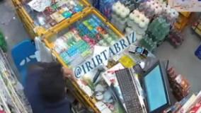 زورگیری با قمه از یک سوپرمارکتی