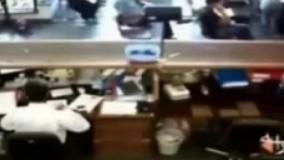 حادثه سرقت مسلحانه وحشیانه از بانک توسط اراذل و اوباش