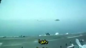 تمسخر ناو دریایی ایرانی ها توسط نیروی دریایی آمریکا