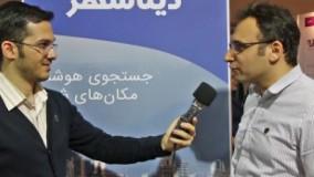 مصاحبه با استارتآپ دیتاشهر؛ پلتفرم جستجوی مکانهای شهری