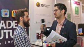 مصاحبه با استارت آپ 3DFAST؛ سفارش آنلاین پرینت سه بعدی