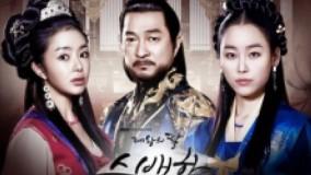 سریال دختر امپراطور قسمت 44