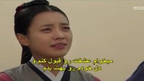 سکانس سانسور شده سریال افسانه دونگ یی (عاشقانه و دیدنی)