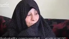 پیدا شدن پیکر شهید بعد 32 سال