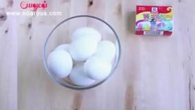 آموزش رنگ کردن تخم مرغ سفره هفت سین