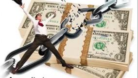 چگونه ثروت را جذب کنیم ؟