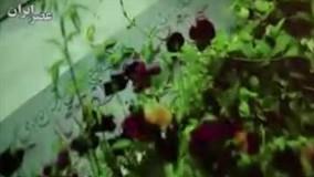 """موزیک ویدئوی «بی قرار» با صدای """"محسن چاوشی"""""""