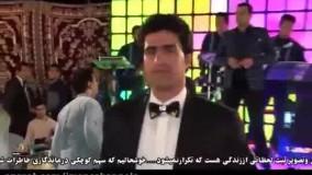 محسن لرستانی کلیپ زیبا و دیدنی بچه ننه و شور