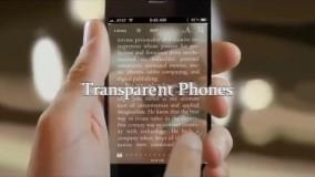 گوشی موبایل جدید تمام شیشه ای خیلی جالب
