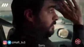 """گزارش تحلیلی هفت از حواشی کسب دومین اسکار سینمای ایران توسط اصغر فرهادی برای فیلم """"فروشنده"""""""