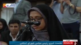 طفره رفتن لاریجانی از سوالات در مورد انتخابات 96!