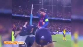 خوشحالی به یادماندنی لیونل مسی پس از سوت پایان بازی بارسا - پاریسن ژرمن
