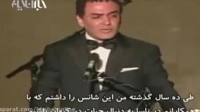 اشک های نماینده فرهادی در اسکار برای پسری در تهران