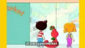 فیلم کارتونی درس 8 زبان هفتم
