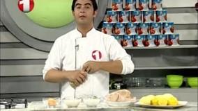 آَشپزی - کباب داشی مرغ