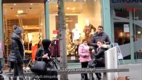 دوربین مخفی - زن با حجاب در آلمان