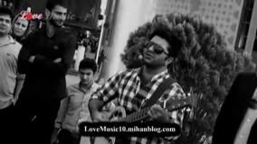 اجرا زنده مجید خراطها در پارک دانشجو به مناسبت روزمادر