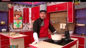 آشپزی بزبان کردی - سوپ جو