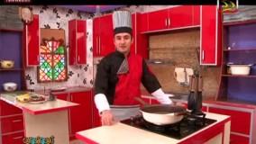 آشپزی بزبان کووردی - قزل آلا شکم پر