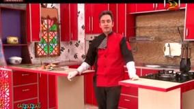 آشپزی بزبان کردی - کباب حلزونی