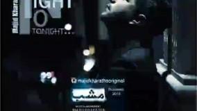 ترانه امشب مجید خراطها