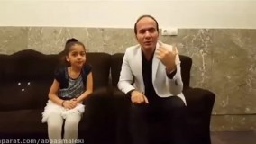 جسارت دختر ایرانی در خواندن اشعار کلاسیک و پارسی