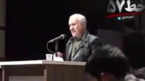 گوشههایی از سخنرانی حسن عباسی در مشهد - ۵ دیماه