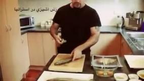 آموزش ماهي همراه با جوادجوادي